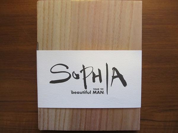ツアーパンフレット●SOPHIAソフィア「beautiful MAN '97」CD付