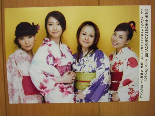 2005/8/9【ブリブリピンク集合】ハロショ八景島ポストカード写真
