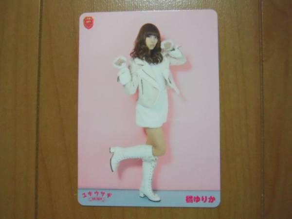 2014/12/24【橘ゆりか】ユキウサギ初回A&通常盤★通常トレカ付