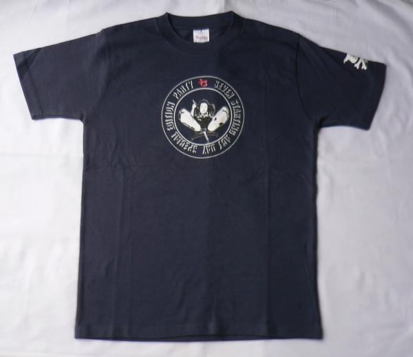 新品 スピッツ ロックロックこんにちは! Tシャツ 紺