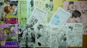 蔵王大志 影木栄貴 LOVE STAGE!! 6 (初版) OVA P5含 ペーパー12種+チラシ付