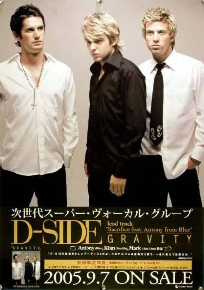 D-SIDE ディーサイド B2ポスター (P02015)