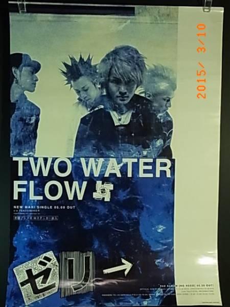 ▲ PR ポスター ゼリ JELLY TWA WATER FLOW ロックバンド