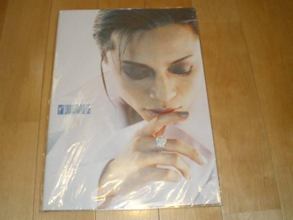 T.M.Revolution / ツアーパンフレット/KING OF JOKER /西川貴教
