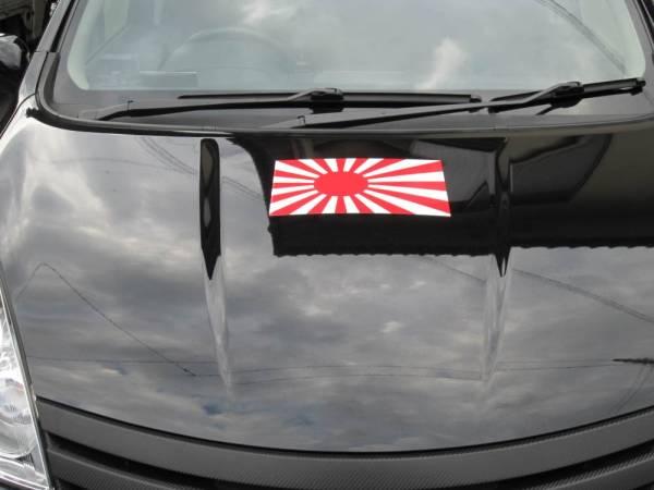 旭日旗、マグネット、文字無し、国旗、デカール、バイナル 001大_画像2