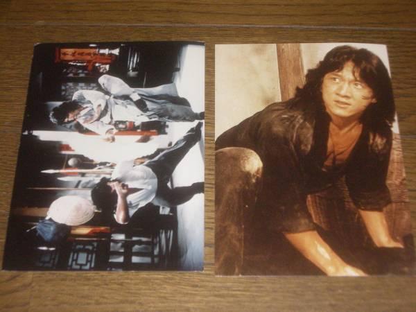 ジャッキーチェン ポストカード2枚 検ブルースリー グッズの画像
