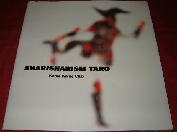 【パンフレット】 米米クラブK2C/SHARISHARISM TARO 1990年