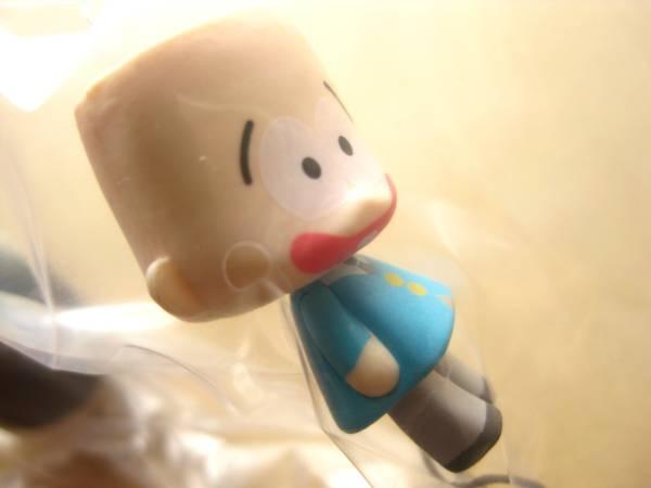 ★【十四松】こえだらいず14 おそ松さん 松野 五男/0_画像2