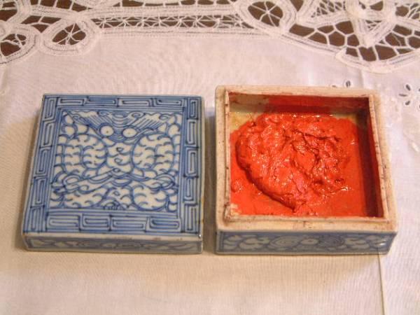 ★アンティーク龍紋陶器★大型印泥 箭鏃朱紅