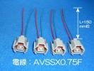 AE92後期インジェクターカプラー コネクターハーネスAE86に流用2