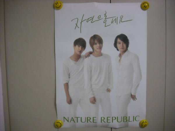 東方神起 NATURE REPUBLIC 両面 ポスター 送料は別途です。