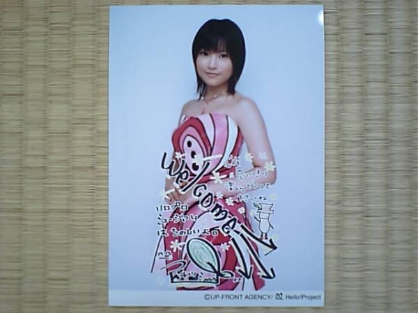 2004/8/14【安倍なつみ】名古屋ハロプロミュージアム記念2L生写真