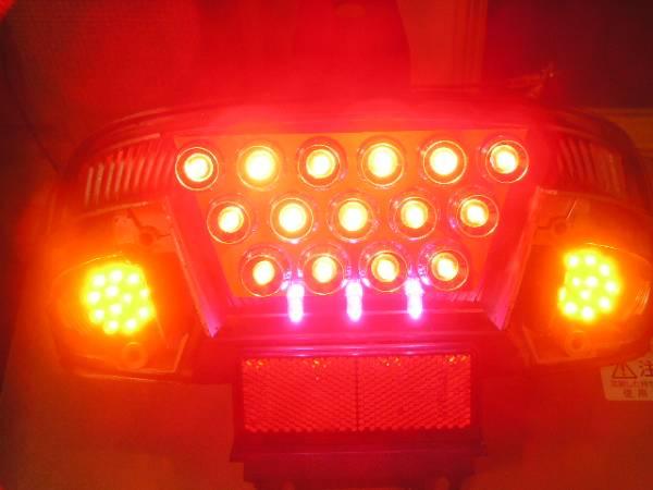 ★ スーパー ディオ DIO Dio AF27 28 激安 LED テール ★_ストップ灯