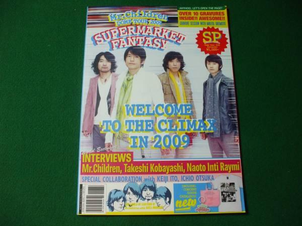 Mr.Children【DOME TOUR 2009】パンフレット ミスチル