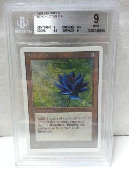 ●即決● UN Black Lotus(英語、BGS9)_画像1