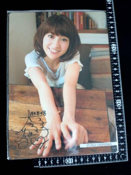 非売品☆トキメキ☆AKB48☆大島優子☆下敷きどすぅ~☆①☆残1_画像1
