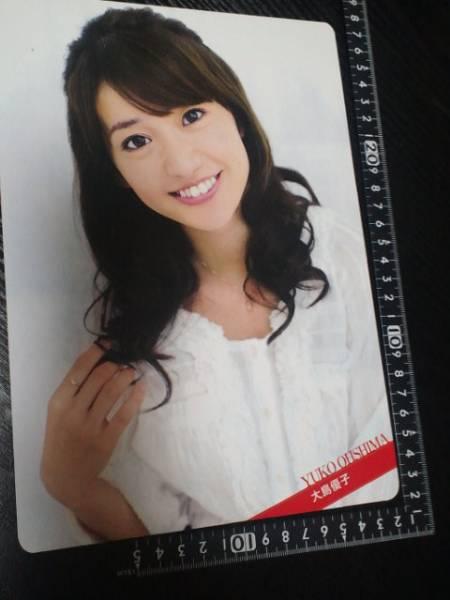 非売品☆トキメキ☆AKB48☆大島優子☆下敷きどすぅ~☆⑧☆残1_画像2