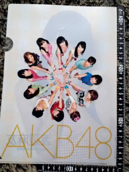 非売品☆AKB48☆渡辺麻友☆クリアファイルどすぅ~☆⑬☆残1_画像2