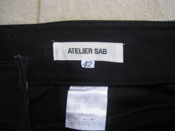 【お買得!】 ★ATELIER SAB/アトリエサブ★ ストレッチパンツ 黒_画像3