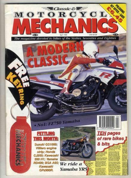 【b6218】95.4 Classic & Motorcycle MECHANICS/ヤマハYR5,..._画像1