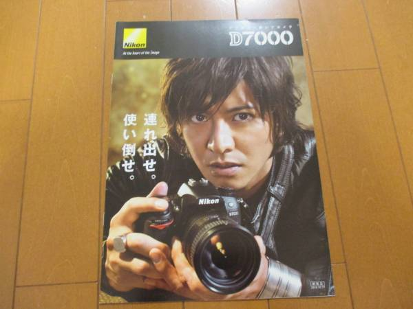 A5584カタログ*ニコン*D7000*2010.10発行15P