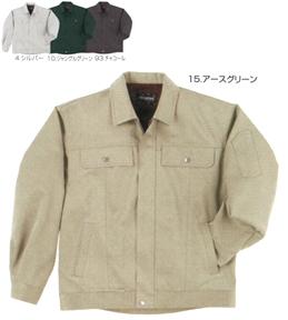【激安】UN2210-4・【長袖ブルゾン】・¥9,720を! LLサイズ_★色は、シルバーです。