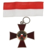 WW?ドイツ 1914年版 大鉄十字リューベック勲章(リボン付き)