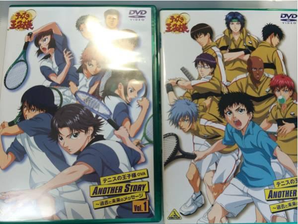 テニスの王子様 テニプリ OVA ANOTHER STORY2巻セット 初回版 グッズの画像