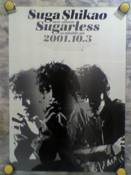 p6【ポスター/B-2】スガシカオ/'01-Sugarless