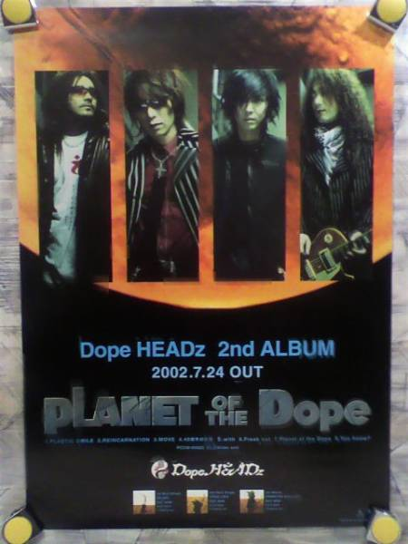 k3【ポスター/B-2】Dope HEADz-ドープ ヘッズ/'02/元X JAPAN~