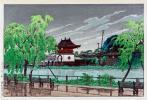 ■木版画 レプリカ:z111川瀬巴水 不忍池 昭和4年-s