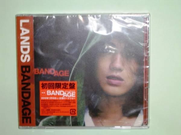 ★赤西 仁 バンデイジ 初回限定盤 CD+DVD 新品未開封