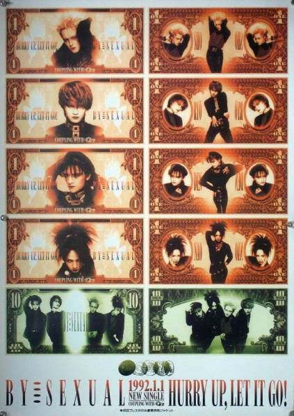 BY-SEXUAL バイセクシャル B2ポスター (1Y15006)