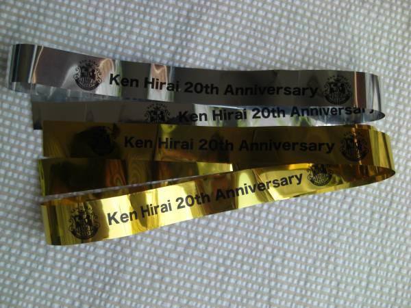 平井堅 20th Anniversary Tour  金&銀テープ