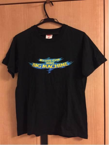 B.z LIVE-GYM 2003 BIG MACHINE Tシャツ サイズS 稲葉浩志 松本 ライブグッズの画像