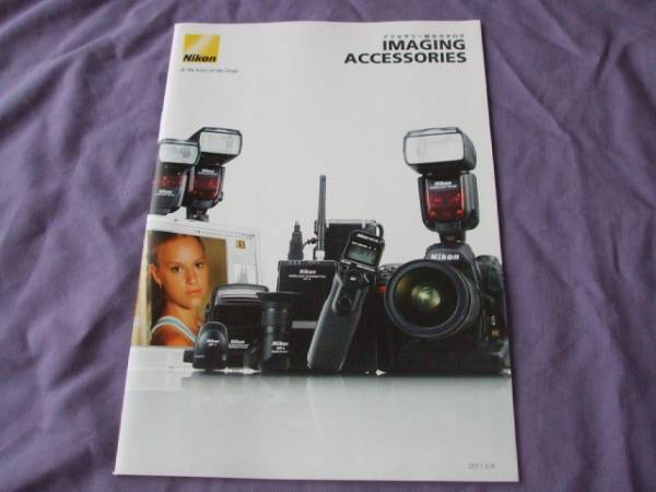 4103カタログ*ニコン*IMAGNGアクセサリー2011.2発行45P