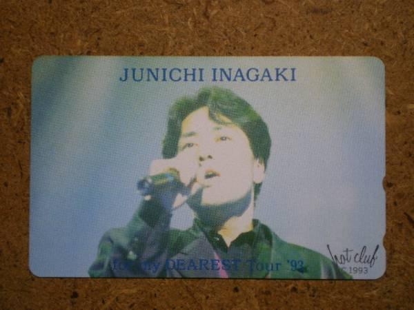 稲垣潤一 TOUR'93 テレカ