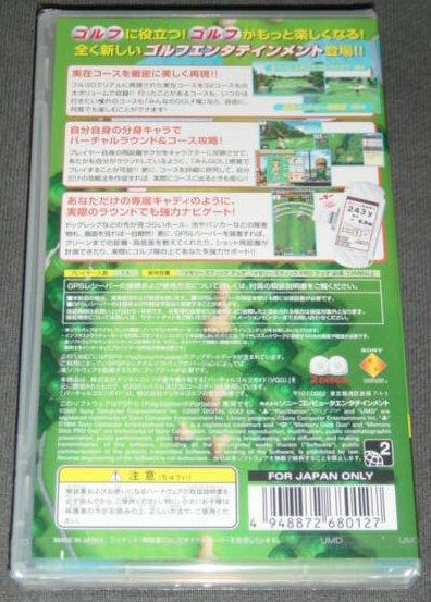 ◆新品◆PSP みんなのGOLF場Vol.2_画像2