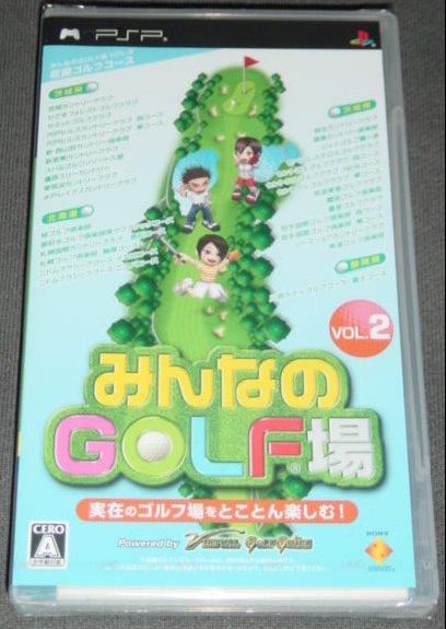 ◆新品◆PSP みんなのGOLF場Vol.2_画像1