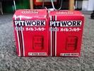 日産純正 PIT WORKオイルフィルター AY100-NS005 180SX R34等々
