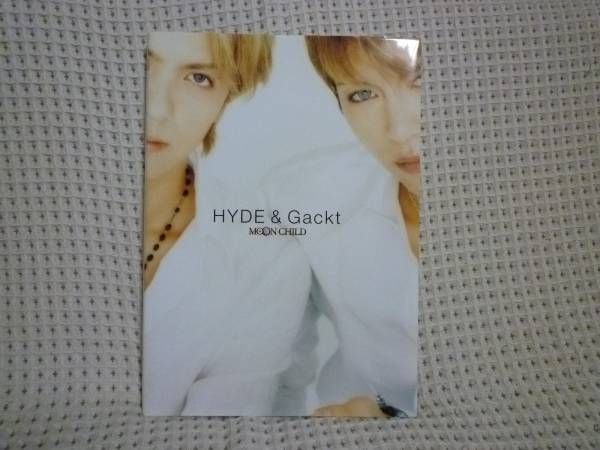 即決!HYDE×Gackt 『MOON CHILD』写真集