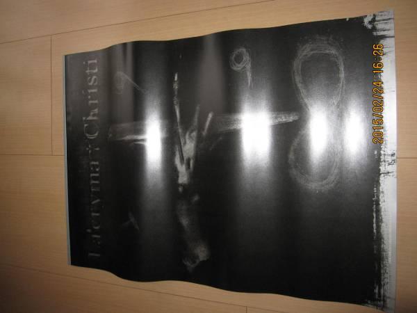 ラクリマ クリスティ 1998年カレンダー