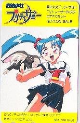 Telephone card ☆ magic girl Pretty Sammy / Sasami & Akira Emperor ☆