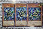 遊戯王 鉄巨人アイアンハンマー(ノーマル)×3枚セット