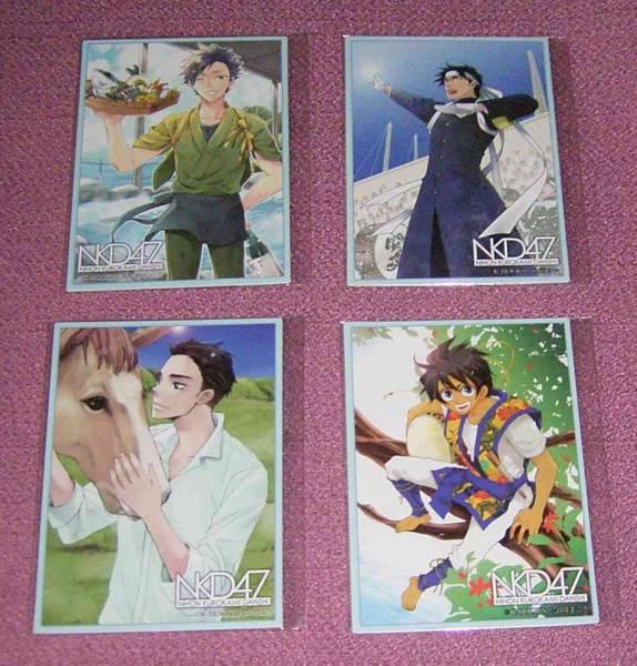 ★☆K-BOOKS日本黒髪男子トレカ第6週4種 秋雨るい 春が野かおる