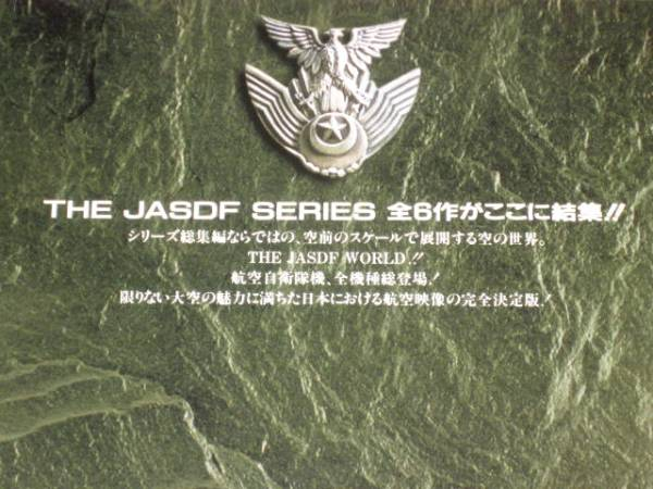 LD♪THE JSDF航空自衛隊♪偉大なる空の航跡_画像3