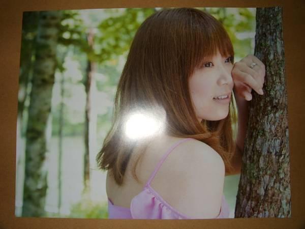 【ポスターHC】 絢香 非売品!筒代不要!