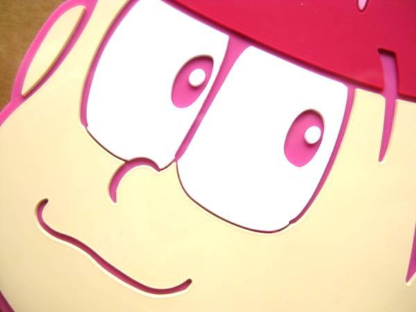 ★【トド松】おそ松さん ラバーコースター ツインクル_画像1