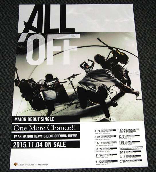 ALL OFF [One More Chance!!] 告知ポスター