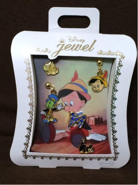新品 限定 ディズニー ピノキオ ピアス セット フィガロ クレオ ディズニーグッズの画像